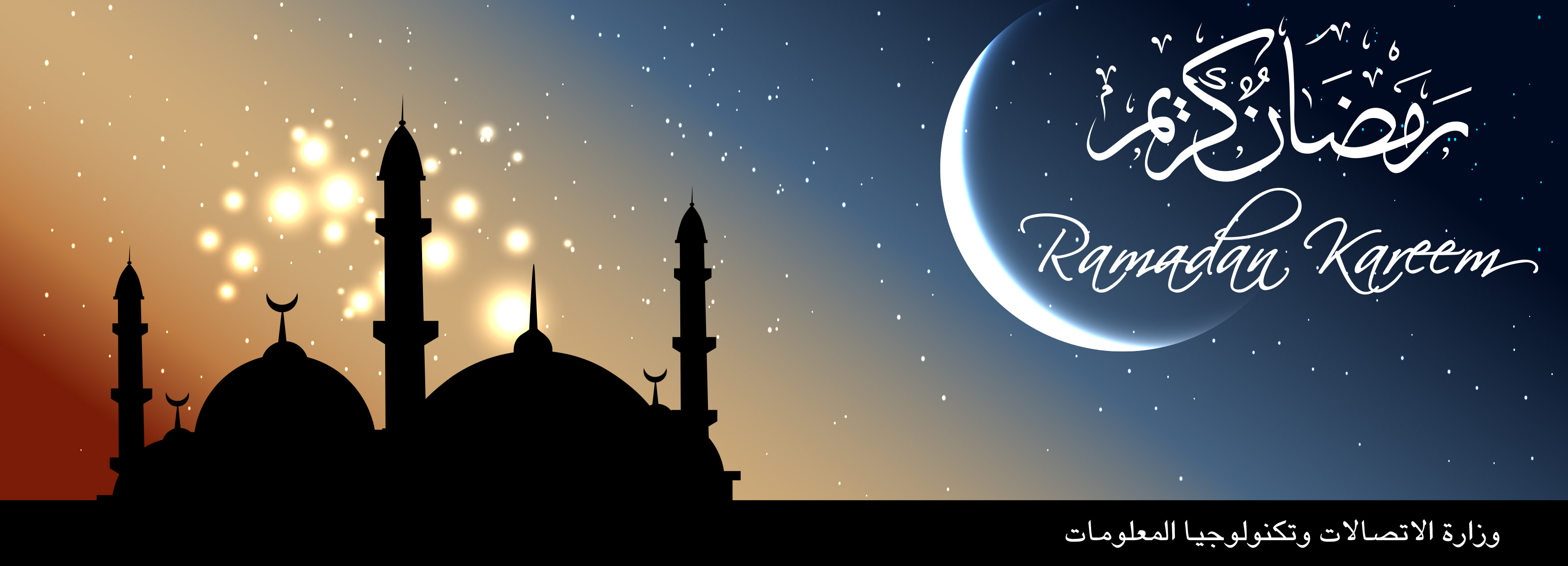 Report More Positivity In Social Media Behaviors During Ramadan