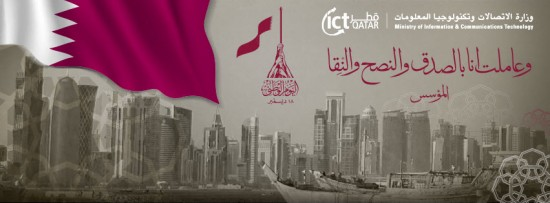 national day FB -cover